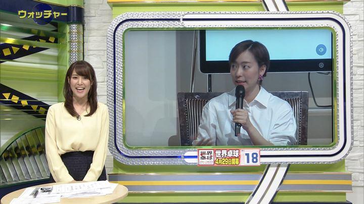 2018年04月11日鷲見玲奈の画像05枚目