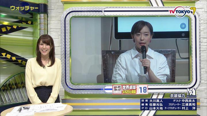 2018年04月11日鷲見玲奈の画像06枚目