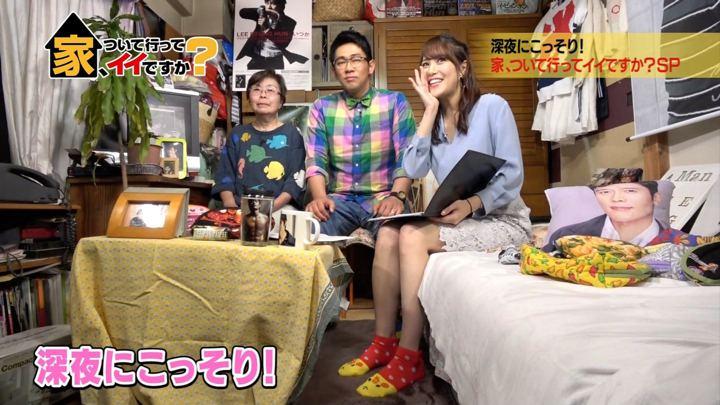 2018年04月12日鷲見玲奈の画像02枚目