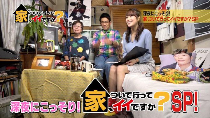 2018年04月12日鷲見玲奈の画像03枚目