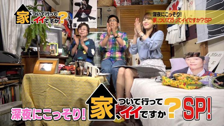 2018年04月12日鷲見玲奈の画像04枚目