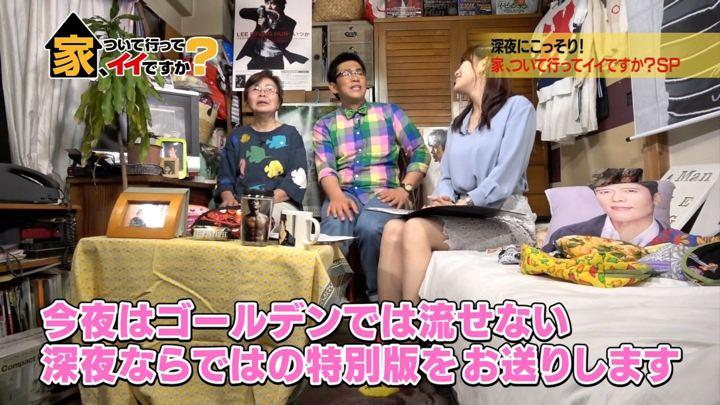 2018年04月12日鷲見玲奈の画像06枚目