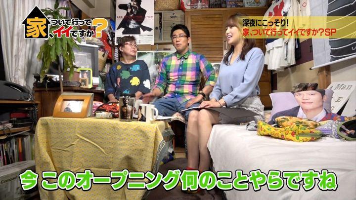 2018年04月12日鷲見玲奈の画像09枚目