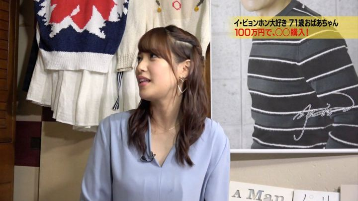 2018年04月12日鷲見玲奈の画像11枚目