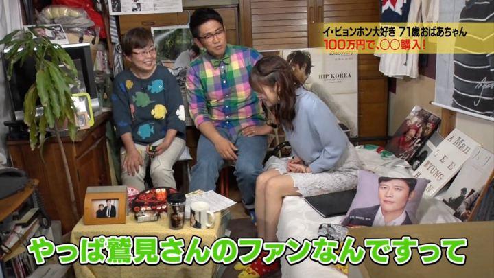 2018年04月12日鷲見玲奈の画像15枚目
