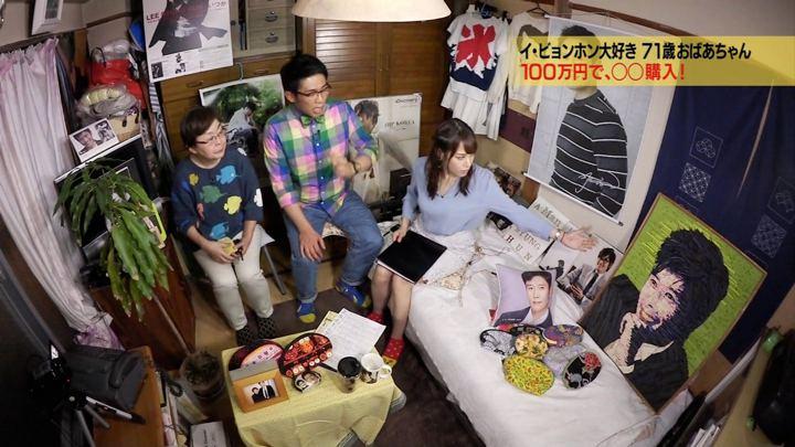 2018年04月12日鷲見玲奈の画像21枚目