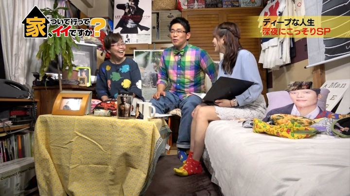 2018年04月12日鷲見玲奈の画像22枚目