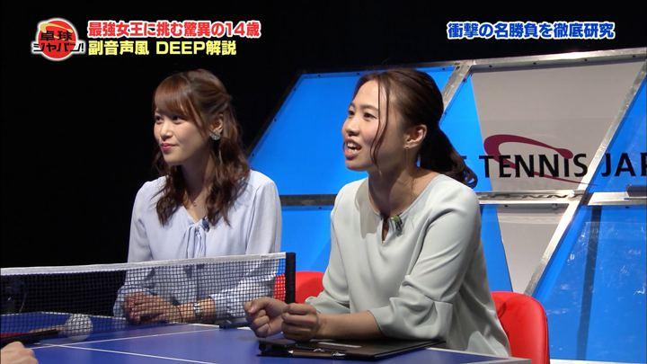 2018年04月14日鷲見玲奈の画像03枚目