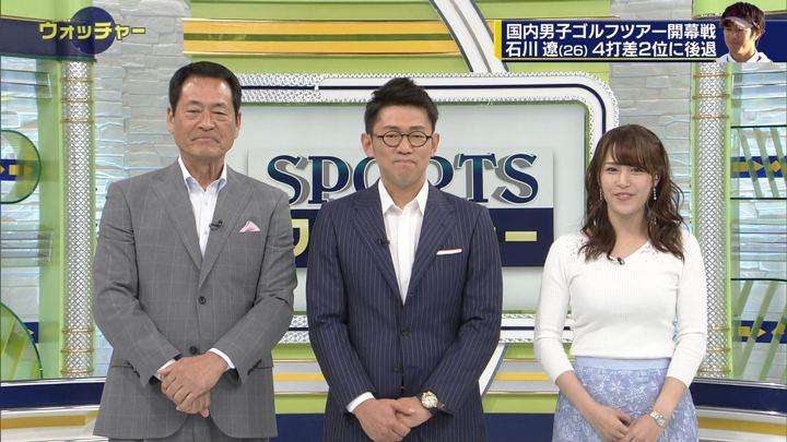 2018年04月14日鷲見玲奈の画像16枚目