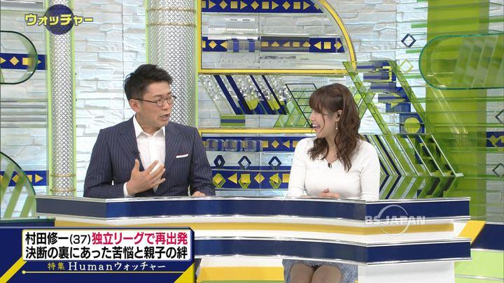 2018年04月14日鷲見玲奈の画像19枚目