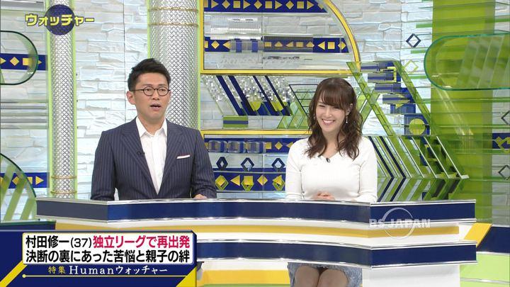 2018年04月14日鷲見玲奈の画像21枚目