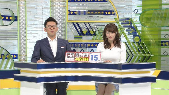 2018年04月14日鷲見玲奈の画像33枚目