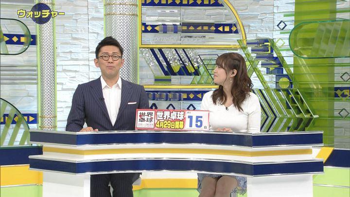 2018年04月14日鷲見玲奈の画像35枚目