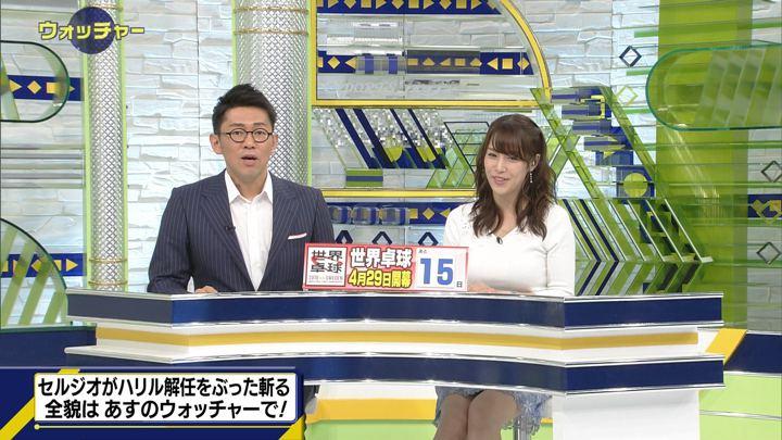 2018年04月14日鷲見玲奈の画像36枚目