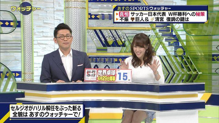 2018年04月14日鷲見玲奈の画像40枚目