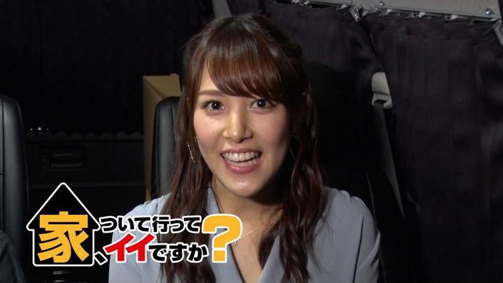 2018年04月16日鷲見玲奈の画像03枚目