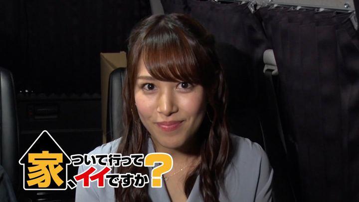 2018年04月16日鷲見玲奈の画像04枚目