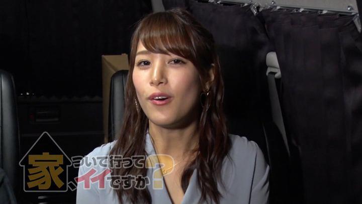 2018年04月16日鷲見玲奈の画像05枚目