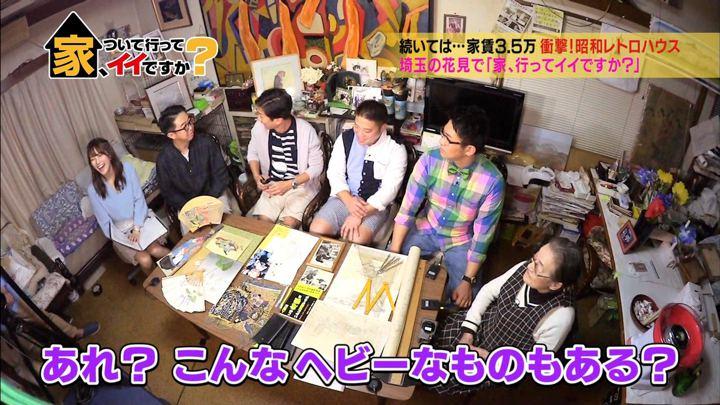2018年04月18日鷲見玲奈の画像02枚目