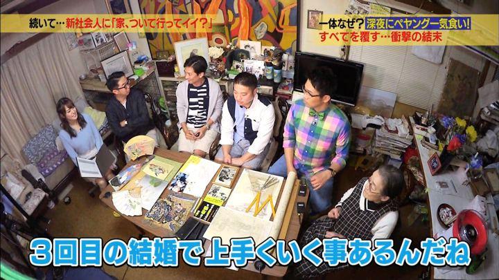 2018年04月18日鷲見玲奈の画像04枚目