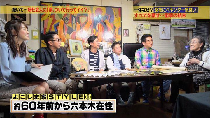 2018年04月18日鷲見玲奈の画像10枚目