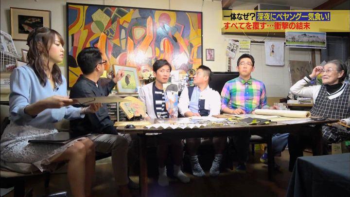 2018年04月18日鷲見玲奈の画像14枚目
