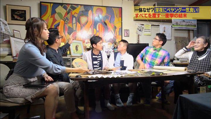 2018年04月18日鷲見玲奈の画像15枚目