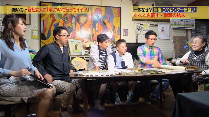 2018年04月18日鷲見玲奈の画像18枚目