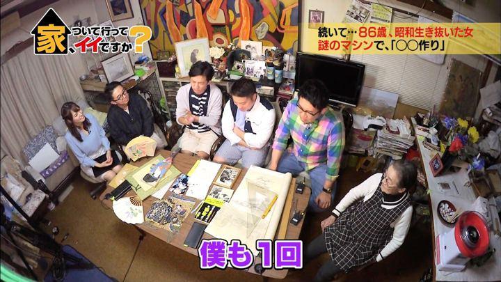 2018年04月18日鷲見玲奈の画像21枚目