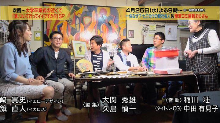 2018年04月18日鷲見玲奈の画像26枚目