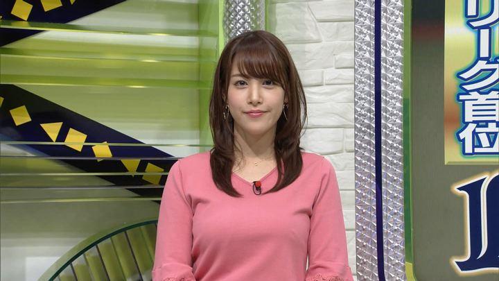 2018年04月18日鷲見玲奈の画像29枚目