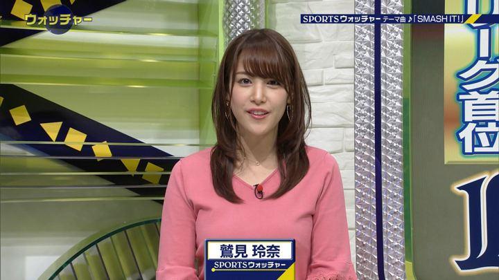 2018年04月18日鷲見玲奈の画像31枚目