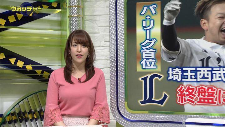 2018年04月18日鷲見玲奈の画像33枚目