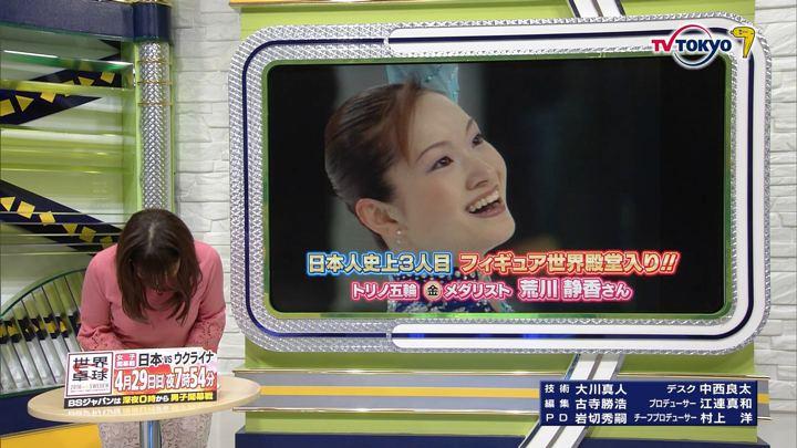 2018年04月18日鷲見玲奈の画像37枚目
