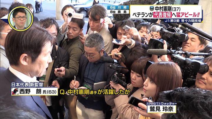 2018年04月21日鷲見玲奈の画像07枚目