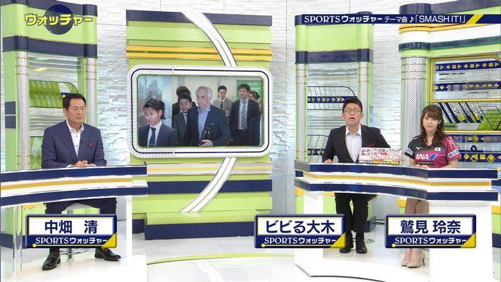 2018年04月21日鷲見玲奈の画像10枚目