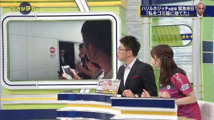 2018年04月21日鷲見玲奈の画像13枚目