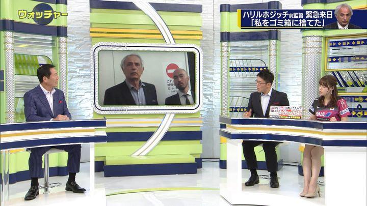 2018年04月21日鷲見玲奈の画像14枚目