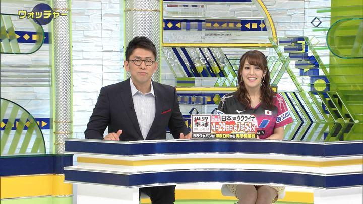 2018年04月21日鷲見玲奈の画像18枚目