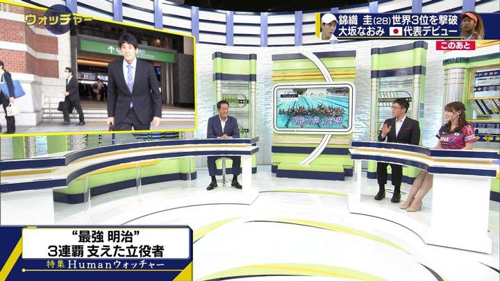 2018年04月21日鷲見玲奈の画像20枚目