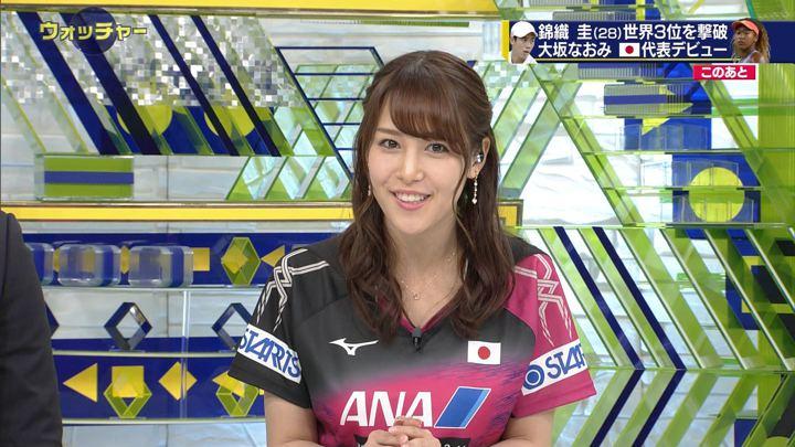 2018年04月21日鷲見玲奈の画像22枚目