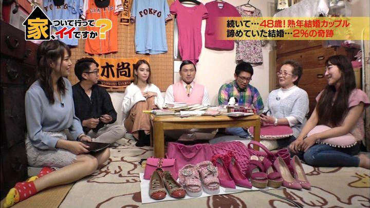 2018年04月25日鷲見玲奈の画像01枚目