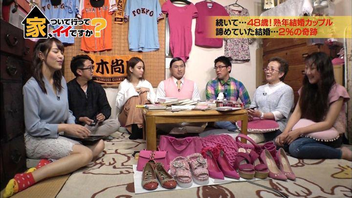 2018年04月25日鷲見玲奈の画像02枚目
