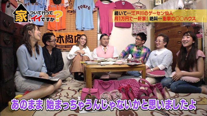 2018年04月25日鷲見玲奈の画像04枚目