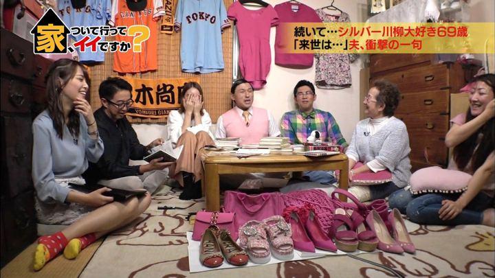 2018年04月25日鷲見玲奈の画像10枚目