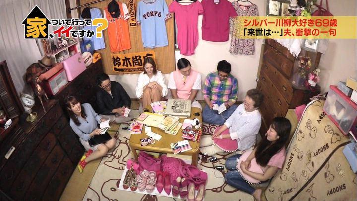 2018年04月25日鷲見玲奈の画像11枚目