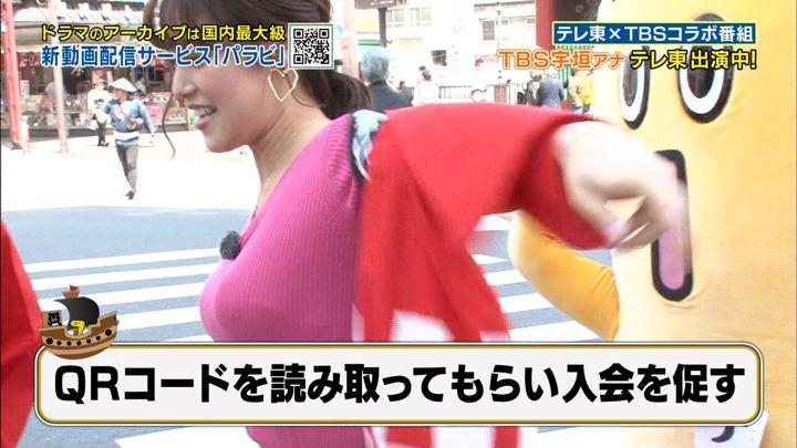 2018年04月28日鷲見玲奈の画像07枚目