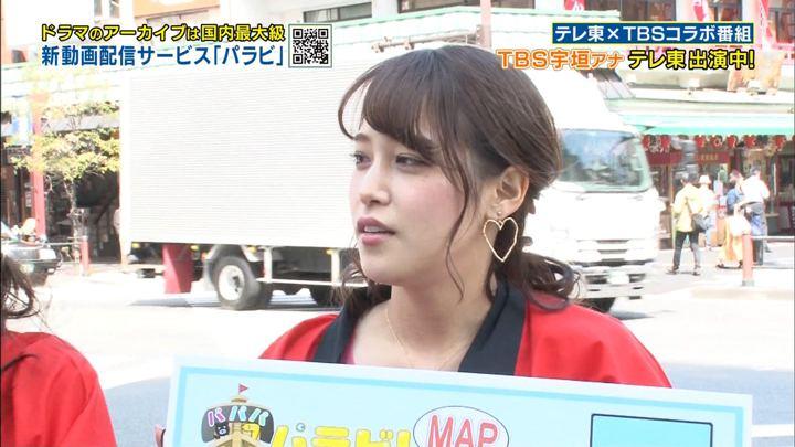 2018年04月28日鷲見玲奈の画像08枚目