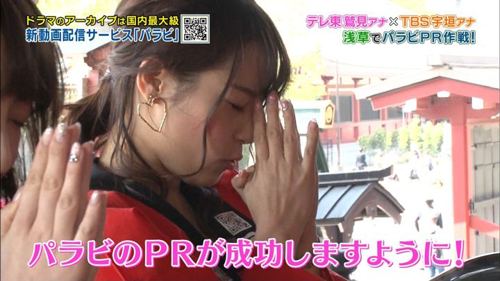 2018年04月28日鷲見玲奈の画像10枚目