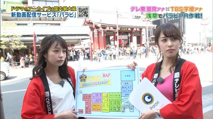 2018年04月28日鷲見玲奈の画像42枚目